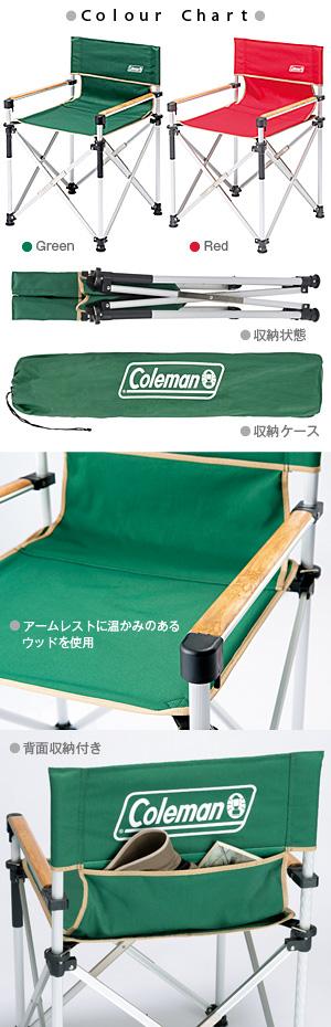 130605_coleman_a.jpg