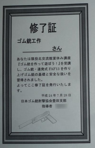 sP1130708.jpg