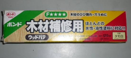 sP1140640.jpg