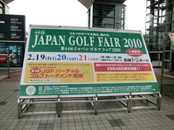 JAPAN GOLF FAIR