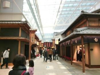 国際線ターミナル江戸小町
