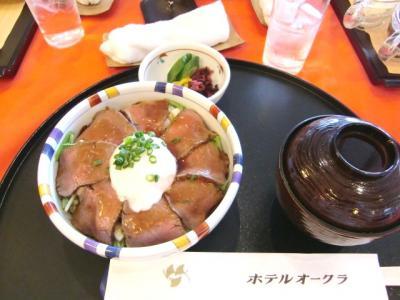 フィレ肉丼