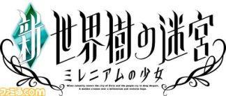 sekaizyu_2013.jpg