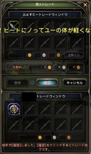 20130209030754be2.jpg