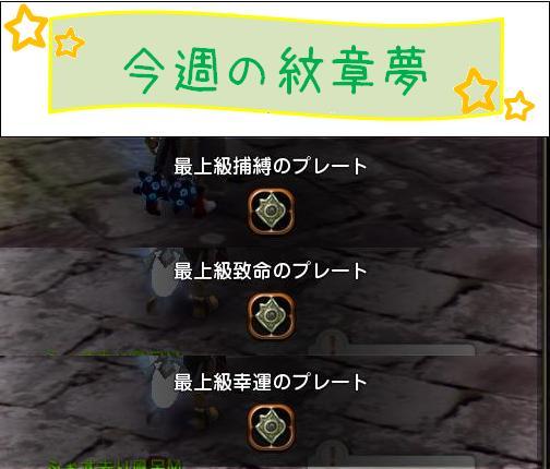 3_31_1.jpg