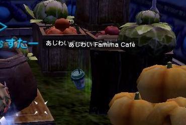 FAMIMACAFE.jpg
