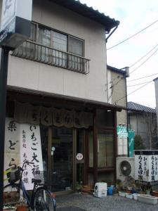 20110109ちくま伊織3