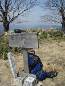 20110414富栄山大空山8