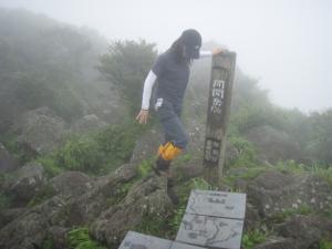 20110706開聞岳10