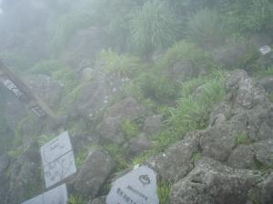20110706開聞岳11