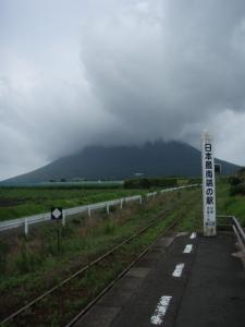 20110706西大山駅