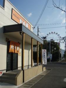 20101218讃岐うどん3