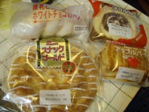 20101223菓子パン