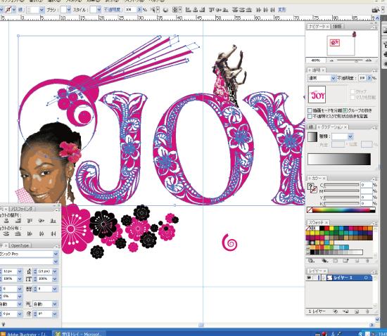 JOY_ill.jpg