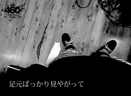 asimoto.jpg