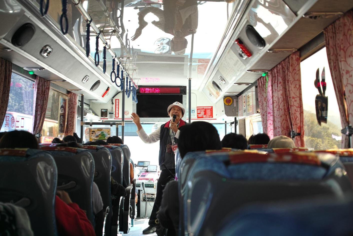 Shantianhu2013112321.jpg
