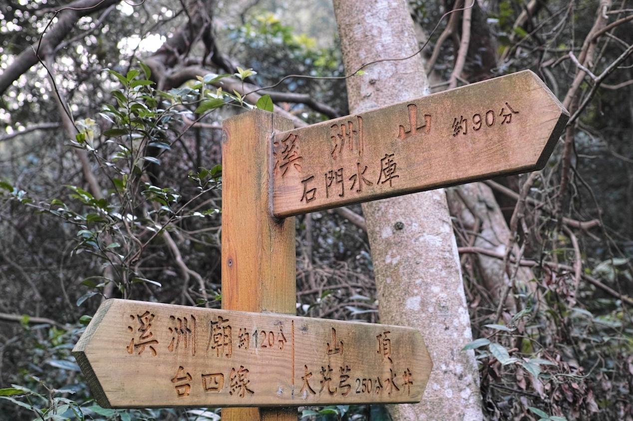 XiZhoushan10.jpg