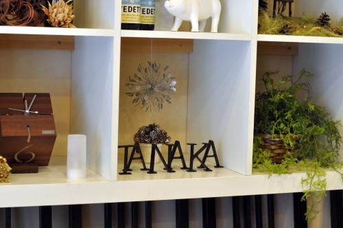 洋食屋TANAKA