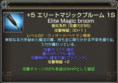 item06.jpg
