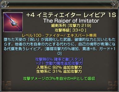 item08.jpg