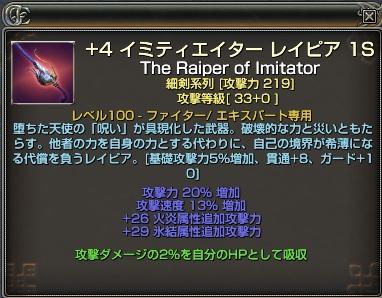 item09.jpg