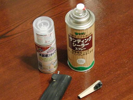 木材部品の塗装