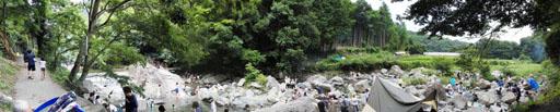 摂津峡(パノラマ)