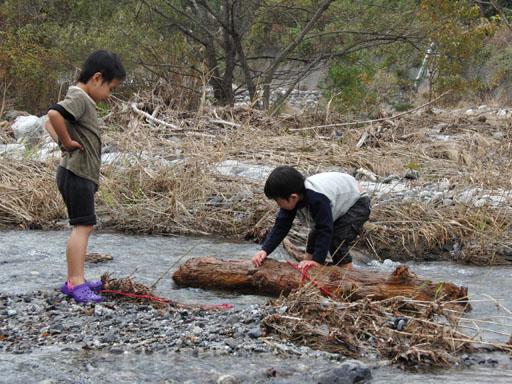 三景園 秋キャンプ
