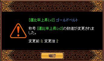 青再構成成功20101104