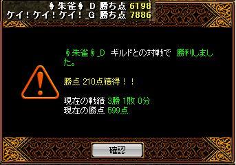RedStone 11.11.30[02]