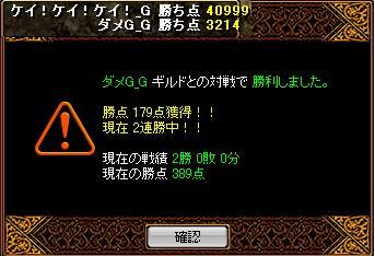 RedStone 11.11.27[02]