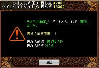 RedStone 11.11.25[06]