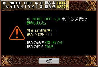 RedStone 11.12.02[00]