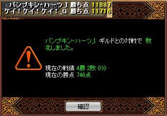 RedStone 11.12.05[00]