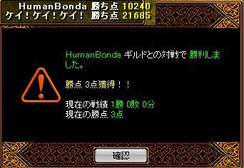 RedStone 11.12.06[02]