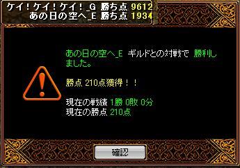 RedStone 12.02.03[00]
