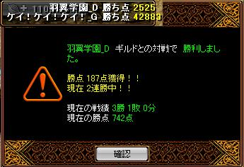 RedStone 12.01.30[00]