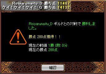 RedStone 12.01.23[01]