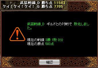 RedStone 12.02.26[02]
