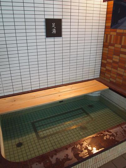 東湯の足湯