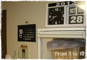2013カレンダー+時計