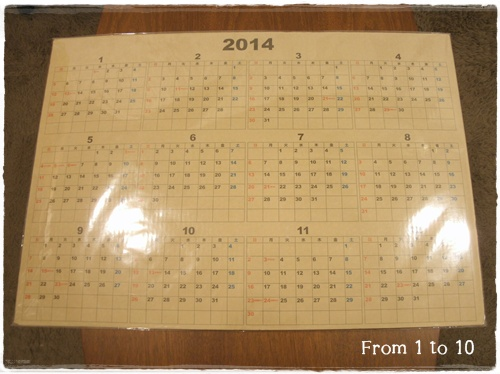 2014カレンダー①