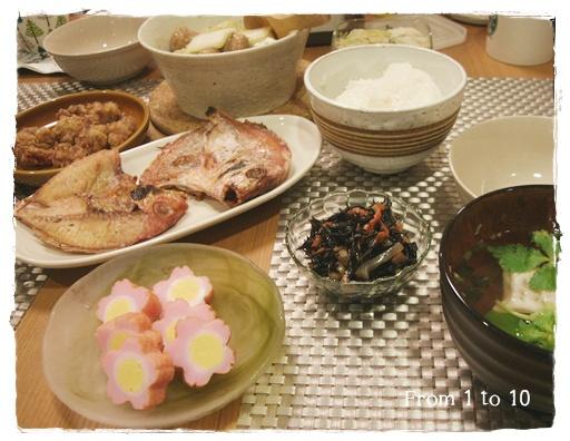 小鯛&小桜