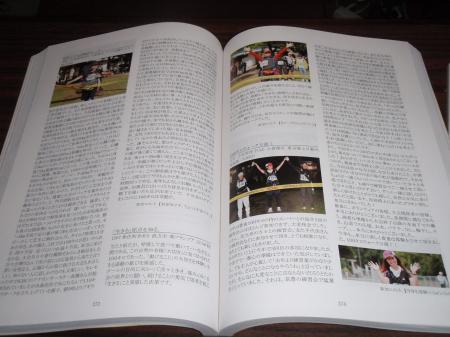 諢滓Φ譁・2蝗・00繧ュ繝ュ繧ヲ繧ェ繝シ繧ッ+008_convert_20110205073349