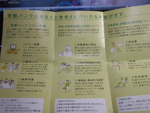 鬪ィ鬮・ヰ繝ウ繧ッ+014_convert_20110218105646