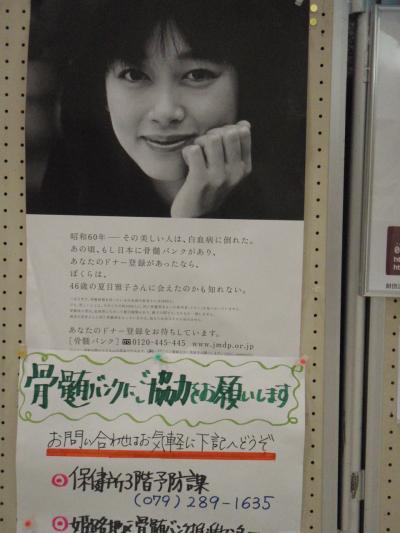鬪ィ鬮・ヰ繝ウ繧ッ繝峨リ繝シ+011_convert_20110218105715