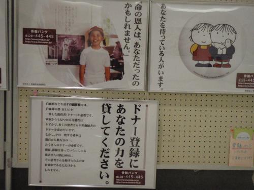 鬪ィ鬮・ヰ繝ウ繧ッ+010_convert_20110218105552