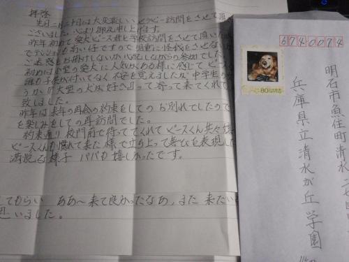 繝斐・繧ケ縺上s縺顔、シ縺ョ謇狗エ・008_convert_20110224101116