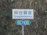 CIMG7070.jpg