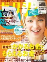 cover201112.jpg